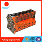 China ISUZU 6HK1 cylinder block for ZAX330-3 ZX350-3 SH350-5 excavator 8-97600119-0 8-98180566-1 factory