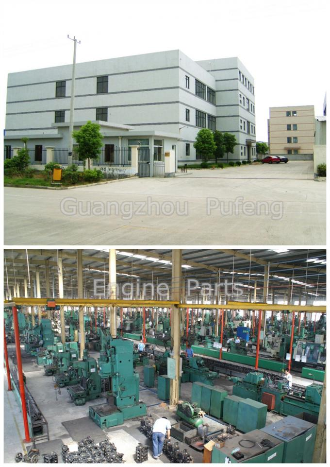 Guangzhou Pufeng Engine Parts Trading Co., Ltd